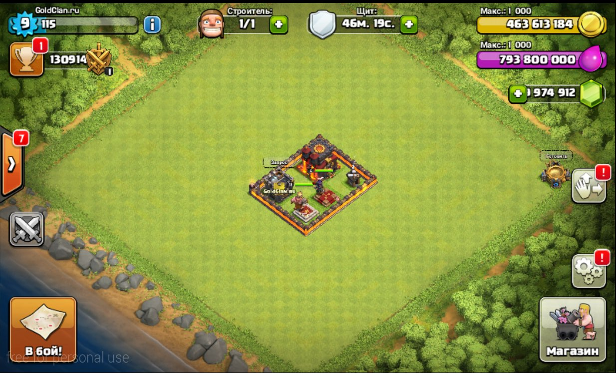 Clash of Clans FHX server
