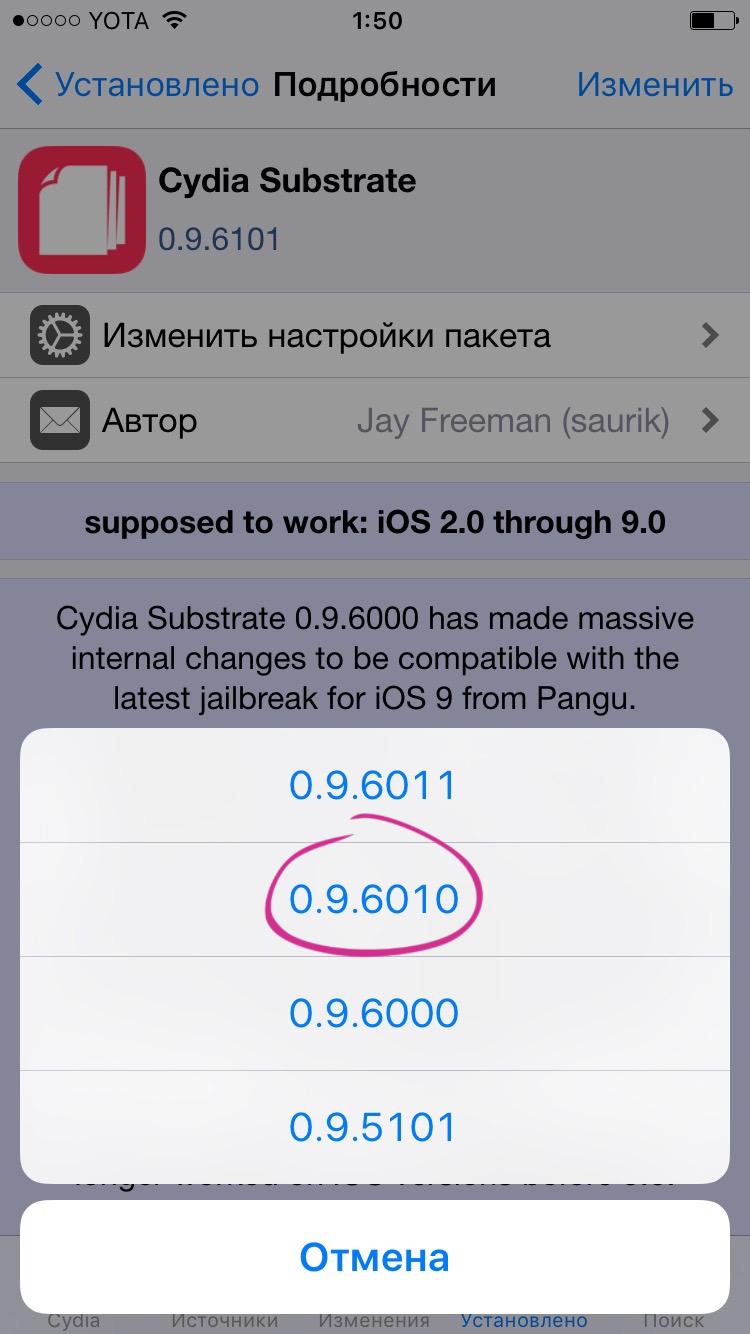 Не работает Xmodgames iOS