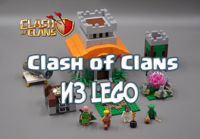 Clash of Clans из лего