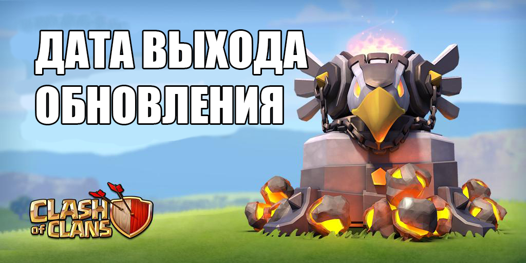 тх 11 clash of clans
