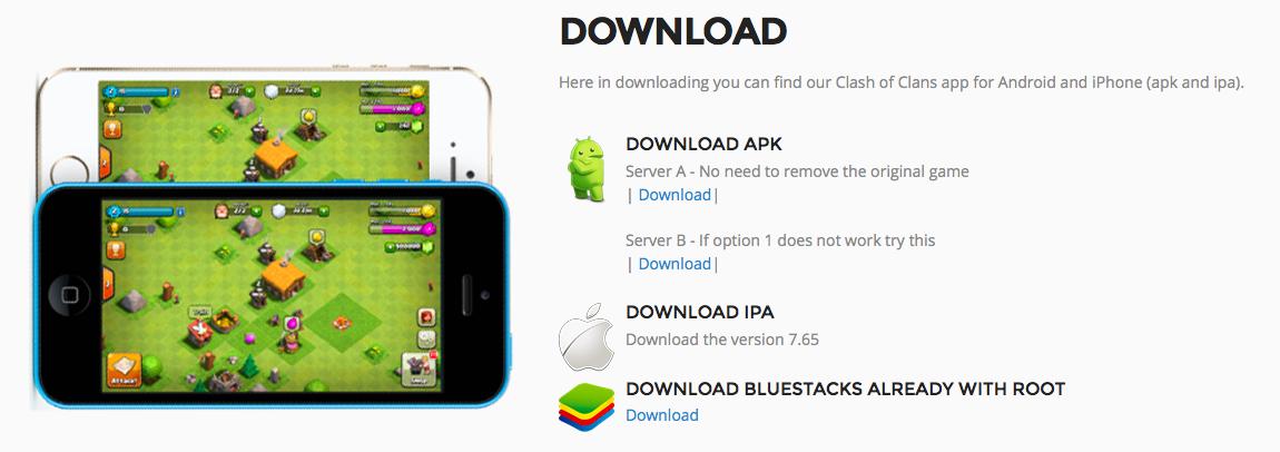 Приватный сервер на iOS