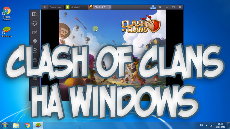 как скачать clash of clans на windows phone 10 #10
