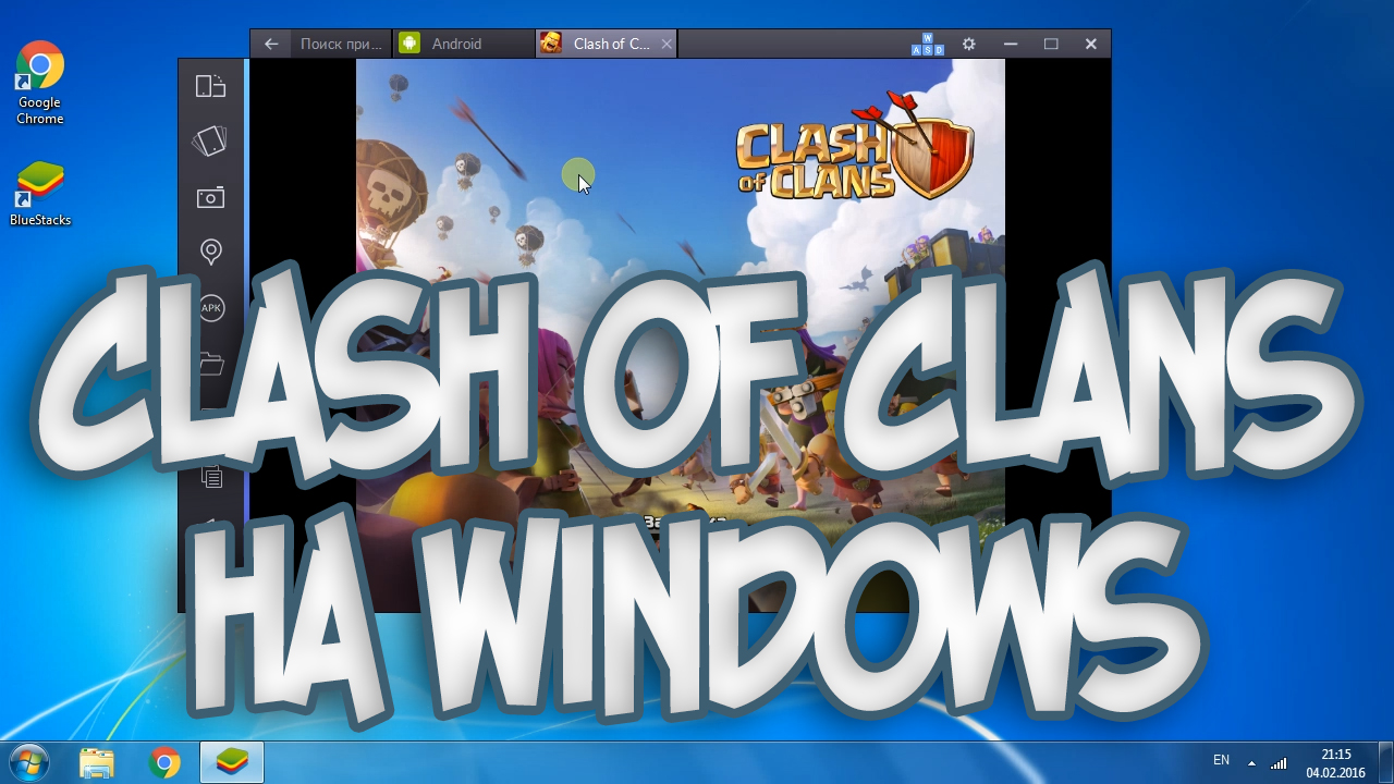 Clash of Clans на Windows