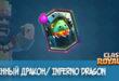 Inferno Dragon Clash Royale
