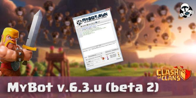 MyBot v.6.3.u (beta 2)