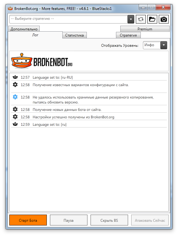 brokenbot 4.6.1 hotfix