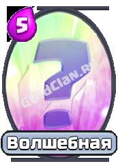 Новый тип карт в Clash Royale