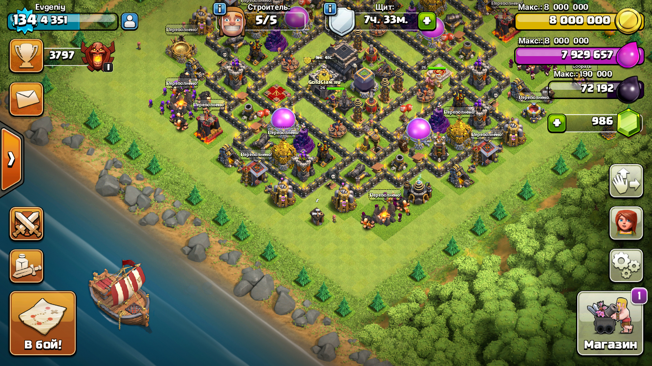 ship clash of clans