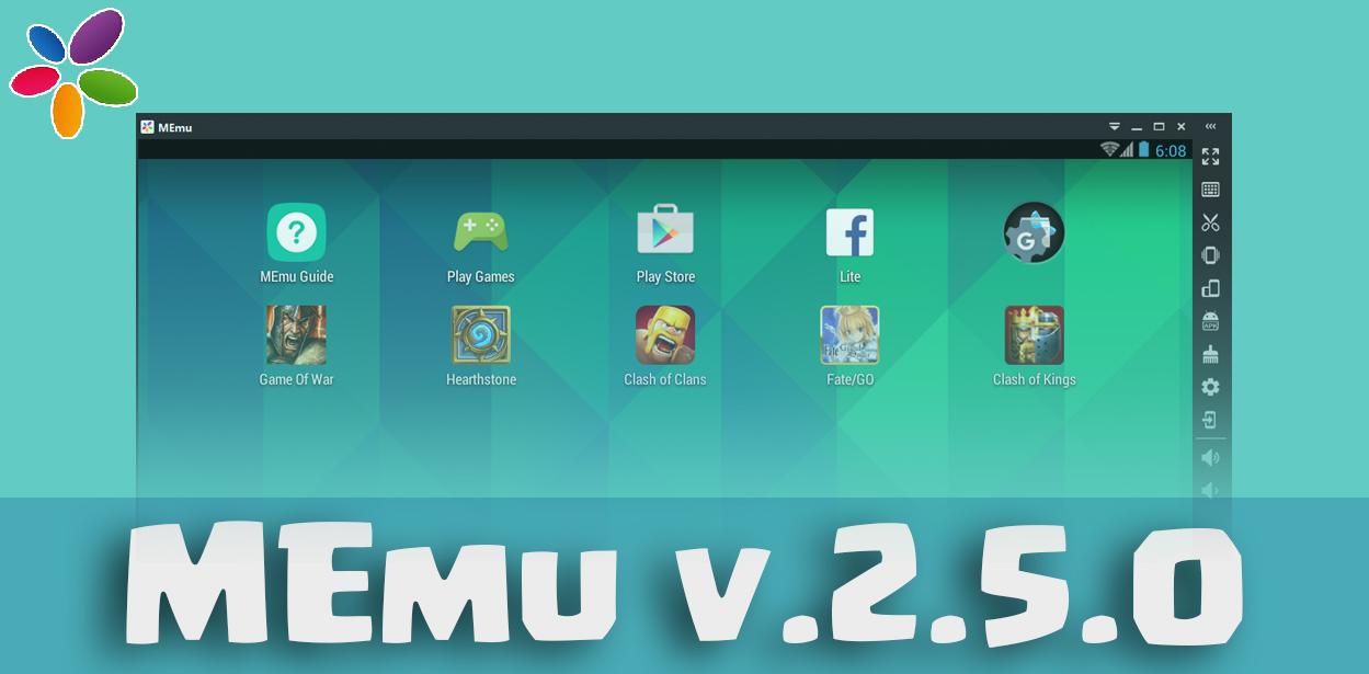 memu v.2.5.0