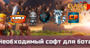 soft bots clash of clans