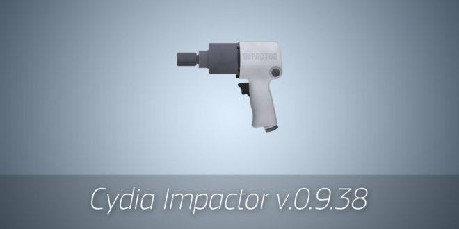 Cydia Impactor v.0.9.38