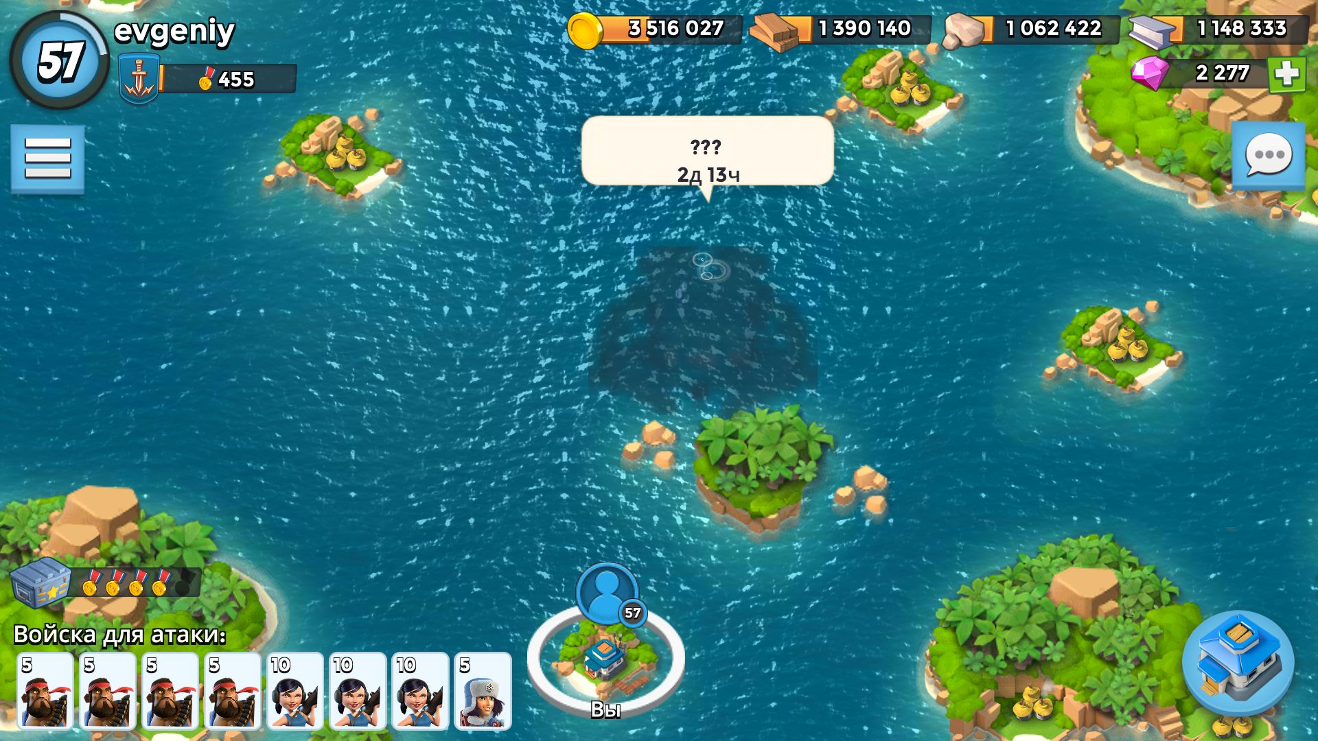 Mega Crab 5 Boom Beach