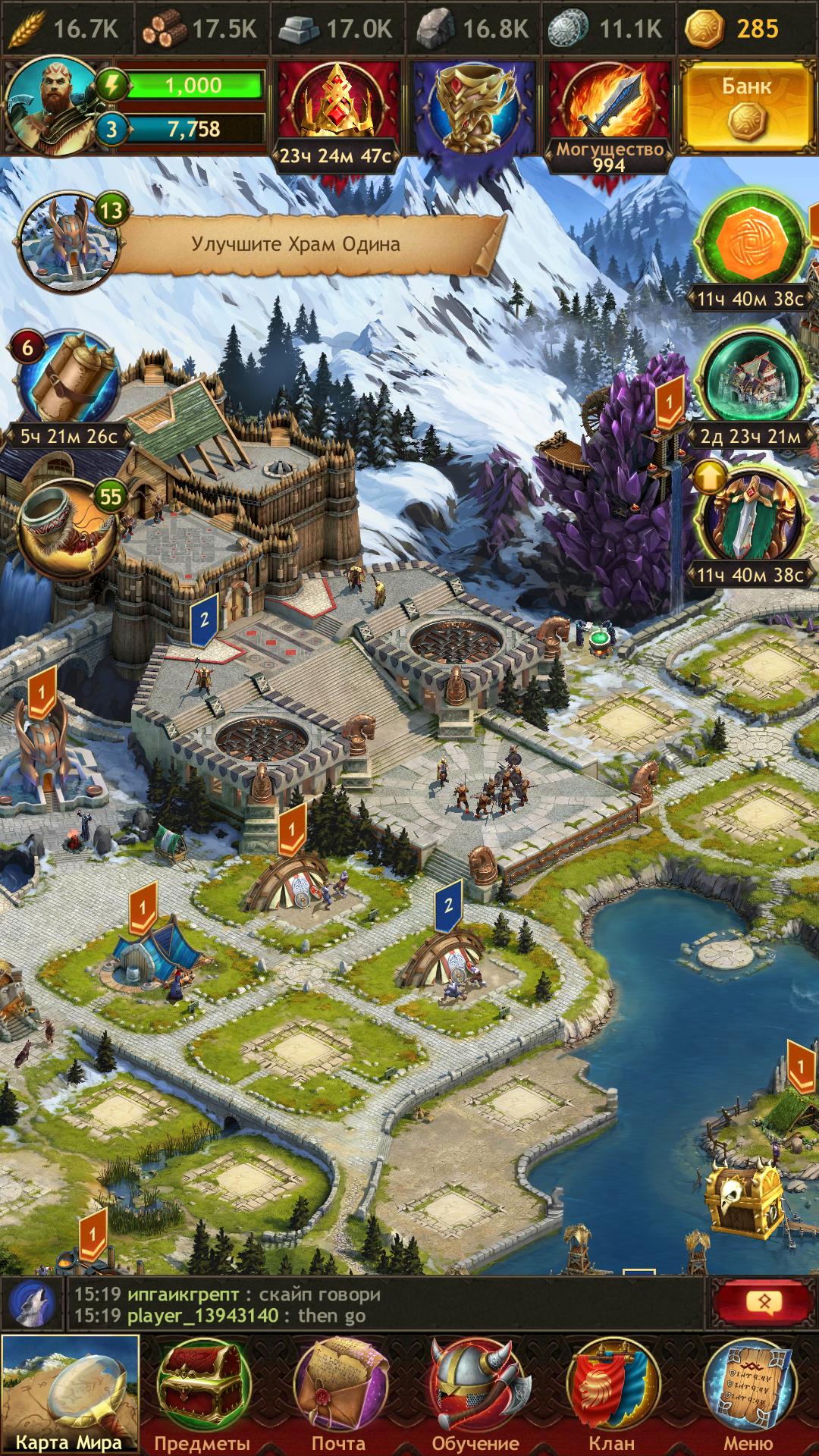 Оплатить игру Vikings War of Clans
