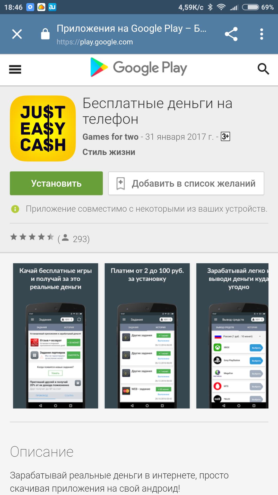 AppCent Google Play