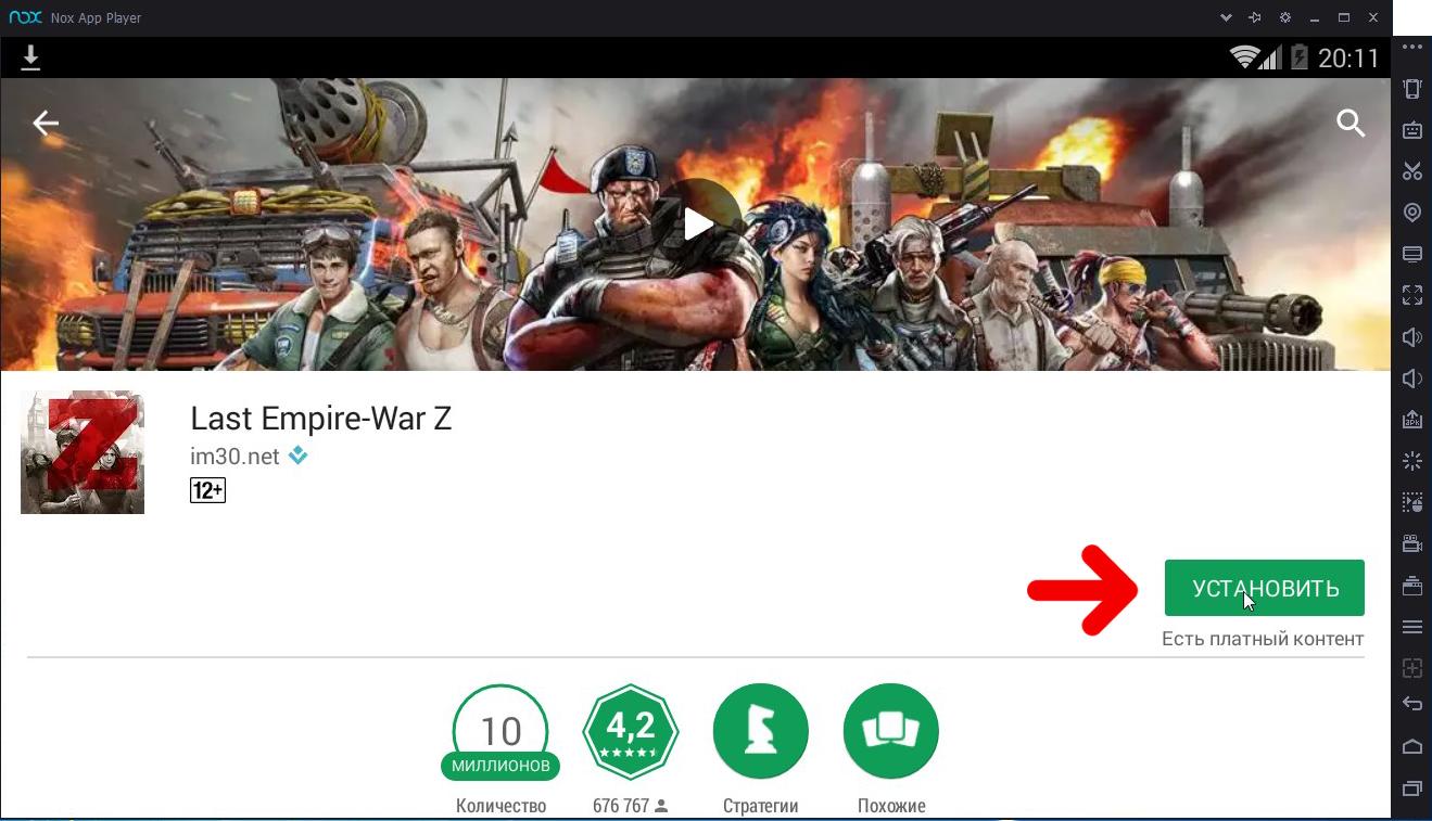 Установка игры Last Empire-War Z на эмулятор NOX.