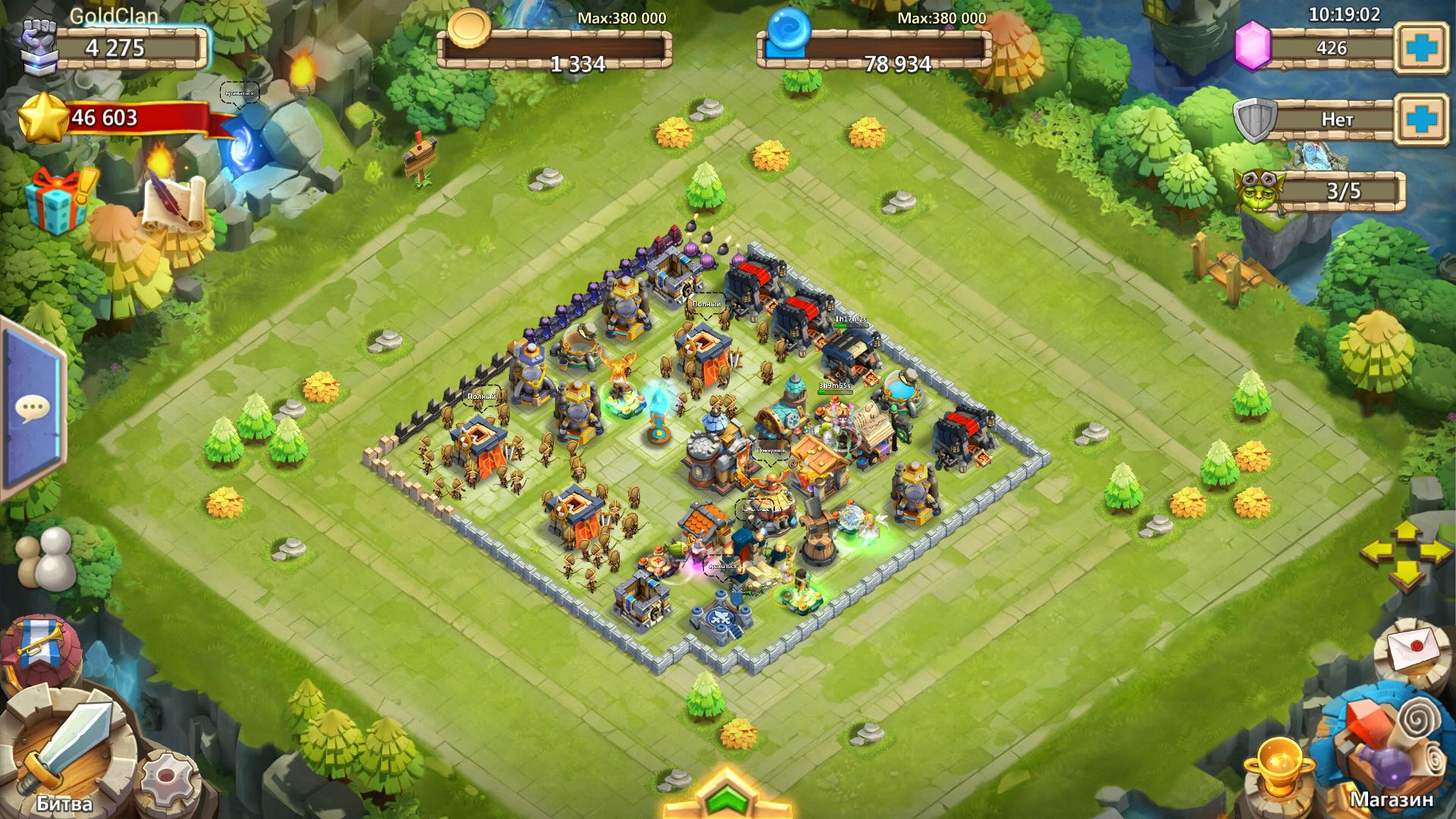 Castle Clash v.1.2.56