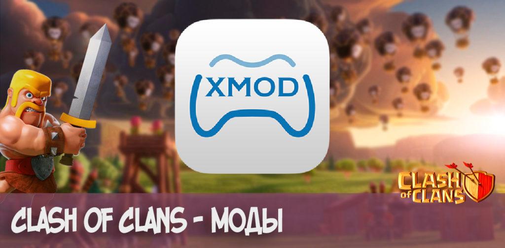 Скачать Игру Clash Of Clans Для Андроид