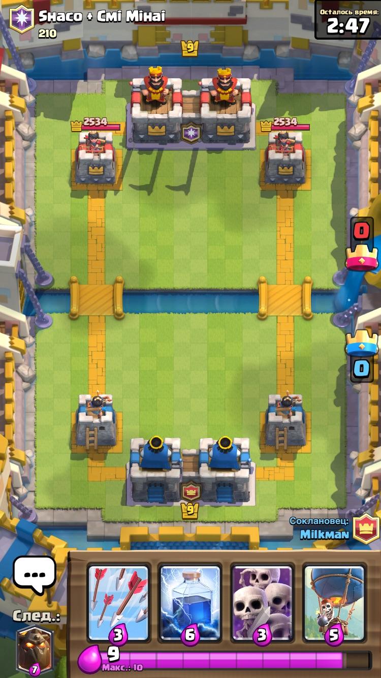 Clan Battle Clash Royale