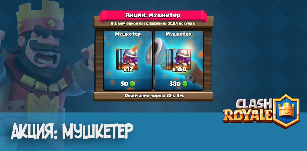 Clash Of Clans (Клэш оф Кланс) - Википедия