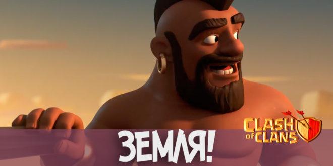 Судовой журнал: День 5 русская озвучка