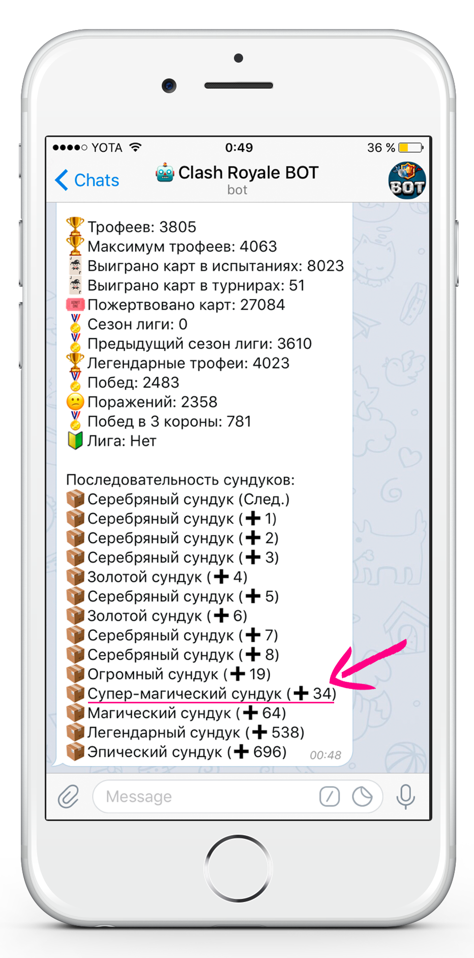 Bot Telegram Clash Royale Info