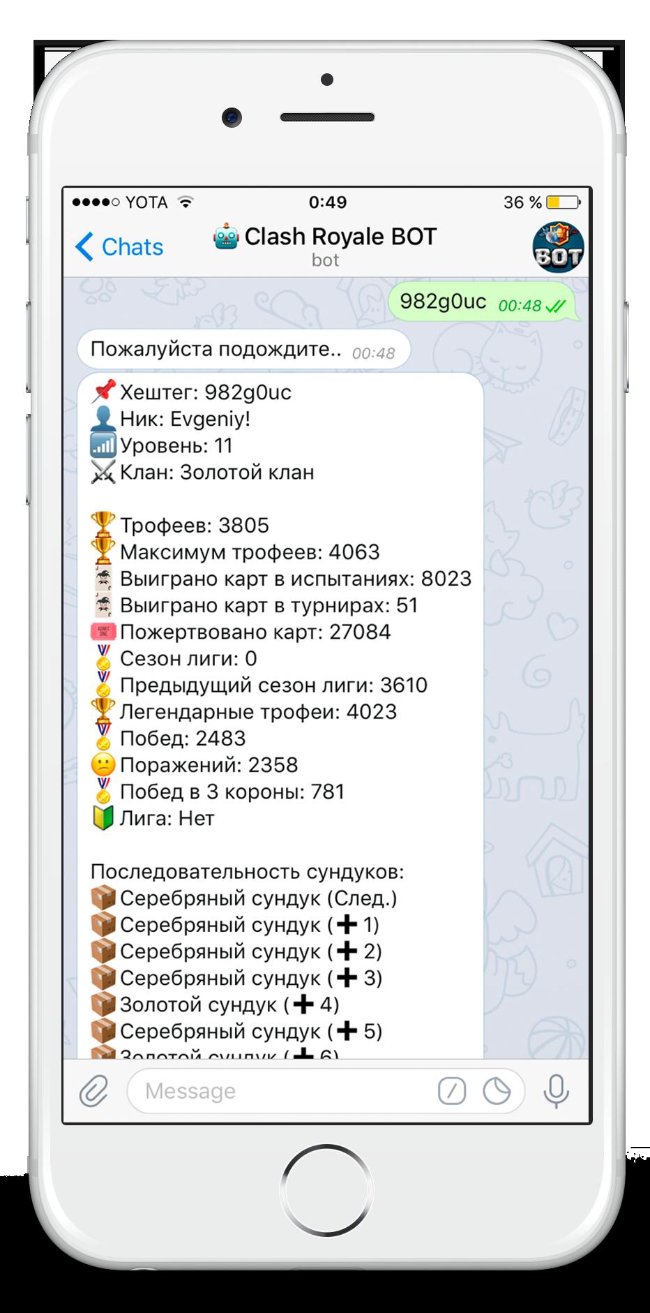 Bot Telegram Clash Royale