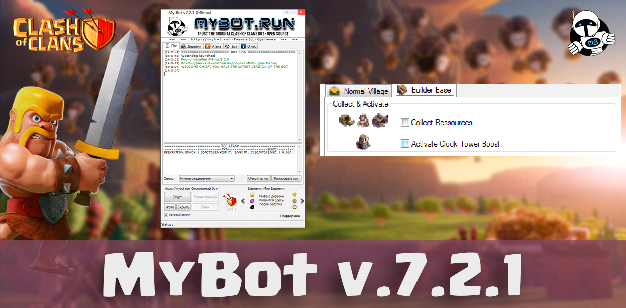 MyBot 7.2.1
