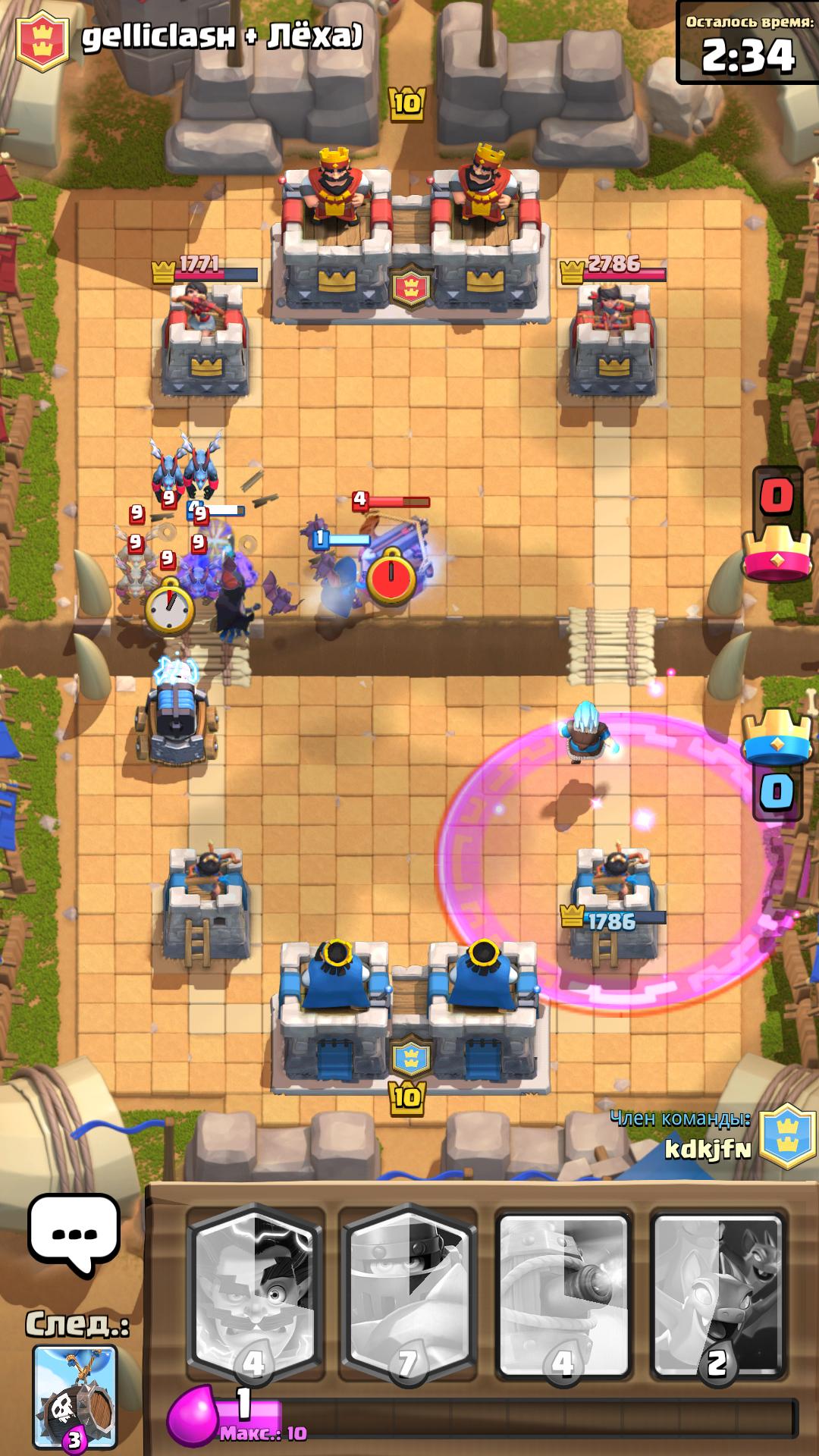 Null's Royale - 2 vs 2