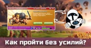 http://goldclan.ru/