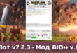 MyBot v7.2.3 - Мод AIO++ v.1.7.2