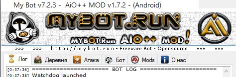 Вкладки MyBot 7.2.3 AIO