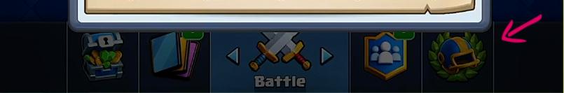 Новая кнопка испытаний в Clash Royale