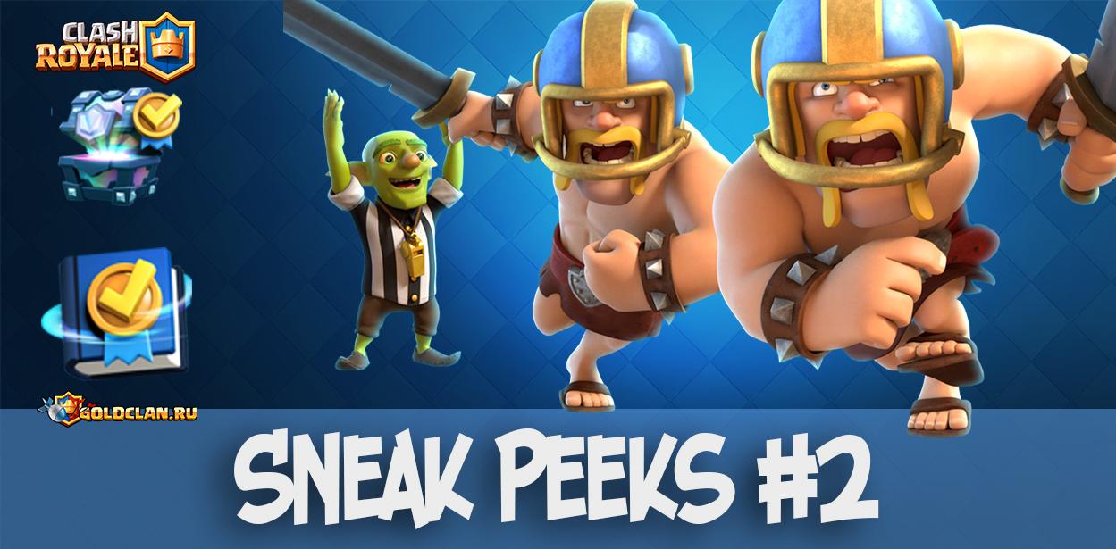 Sneak Peeks #2 - Новый игровой режим в Clash Royale