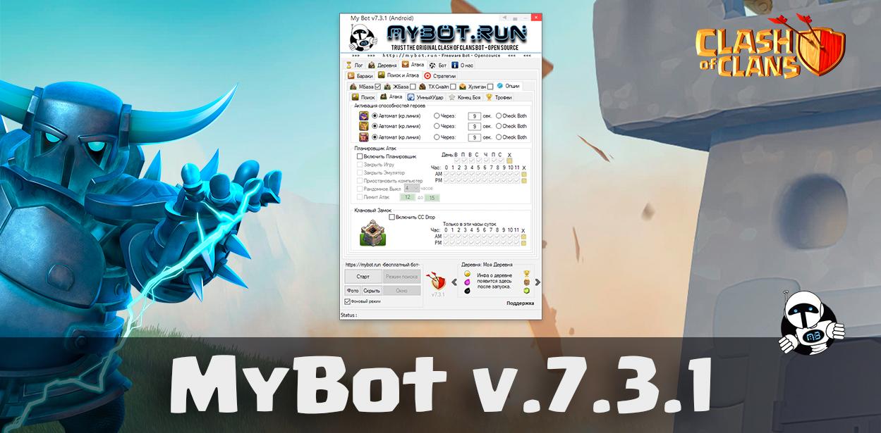 MyBot v.7.3.1 - Bot Clash of Clans