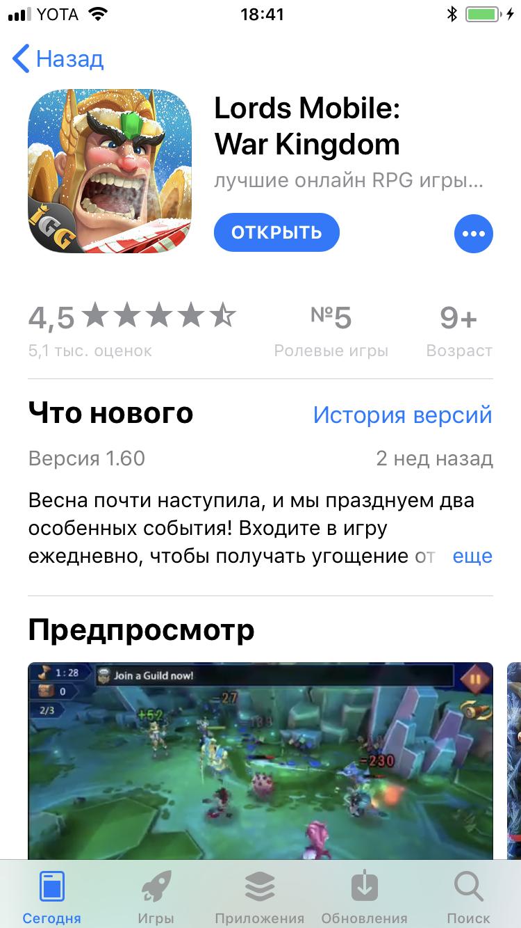Загрузка приложений в Cash for Apps