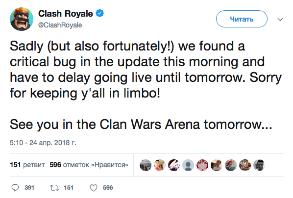 Обновление пройдет 25 апреля в Clash Royale.