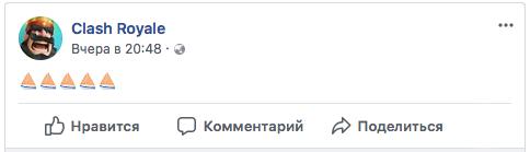 Смайлики кораблей в FaceBook