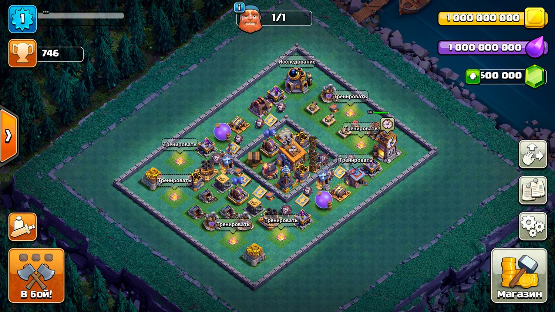 Деревня строителя на сервере Null's Clash