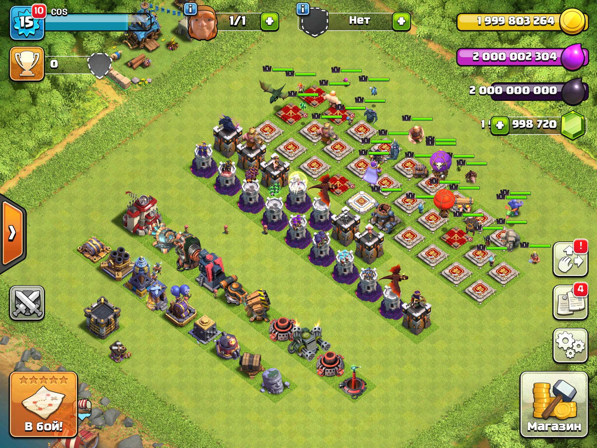 Сервер Clash of Souls iOS обычная деревня