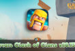 Скачать Clash of Clans v.10.134.15 - apk