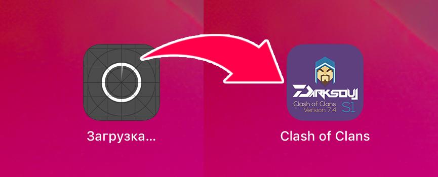 Загрузка сервера Clash of Souls на iOS