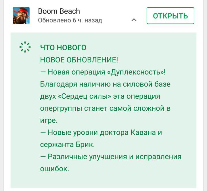 Boom Beach v.35.99