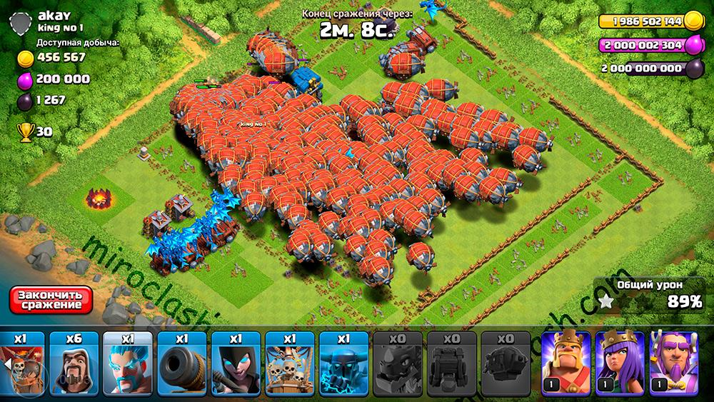 Неограниченный военный лагерь на сервере MiroClash