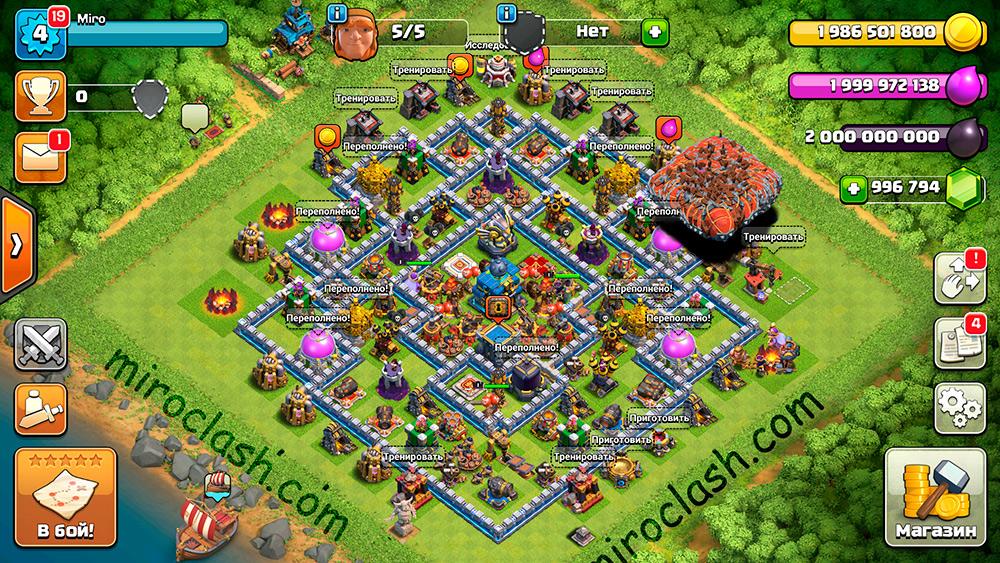 Обычная деревня на сервер MiroClash