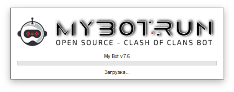 Загрузка MyBot 7.6