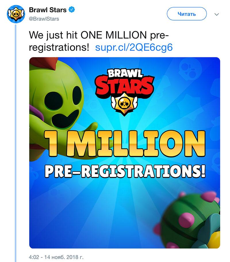 1 миллион предварительных регистраций Brawl Stars