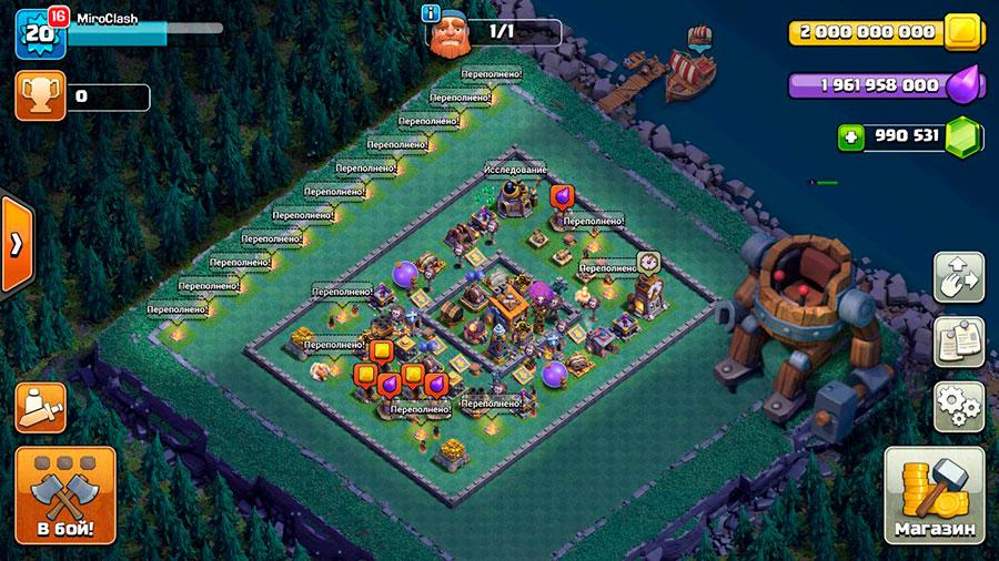 Деревня строителя с бесконечными войсками