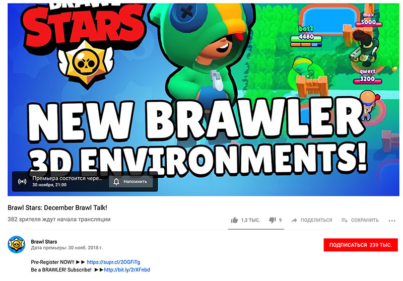 Прямая трансляция Brawl Stars с новым броулером