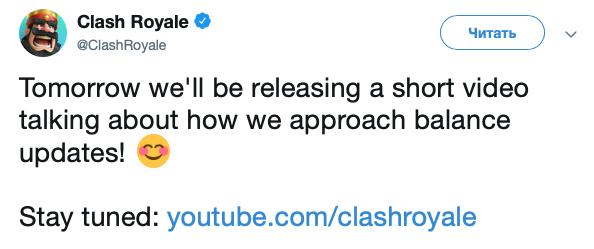 Видео с подробностями об обновлении Clash Royale