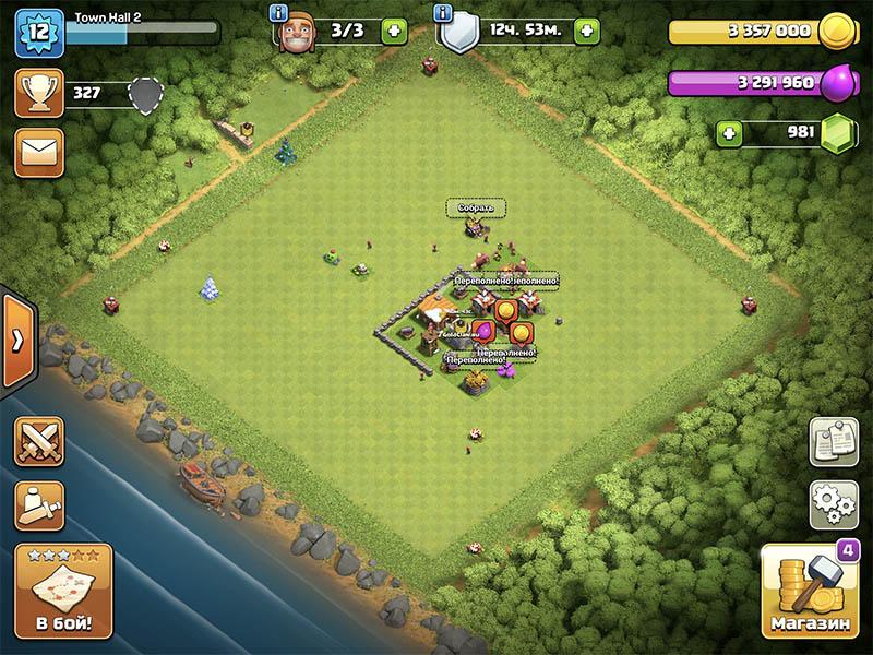 Без препятствий ТХ 2 в Clash of Clans